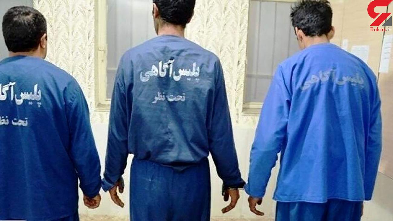 تجاوز وحشتناک در لواسان! برده بودم! +فیلم