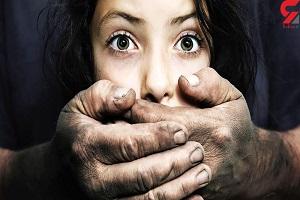 اقدام شیطانی ۴ مرد تهرانی با دختر ۷ ساله / فاجعه در پایتخت