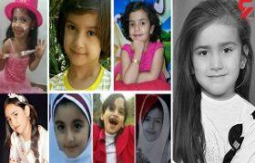 تجاوز و قتل ۸ دختر۷ ساله ایرانی ! / از آتنا اصلانی تا ستایش قریشی + عکس های تلخ